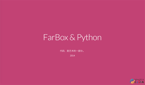 why i'm interested in farbox